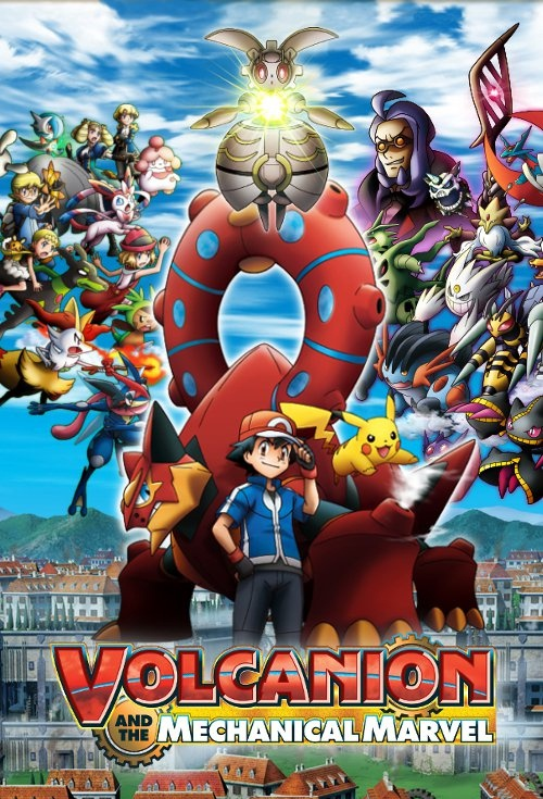 Pokemon Society Movie Night Volcanion And The Mechanical Marvel