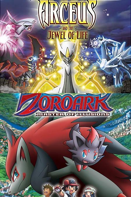 Pokemon Society Movie Night Arceus Zoroark