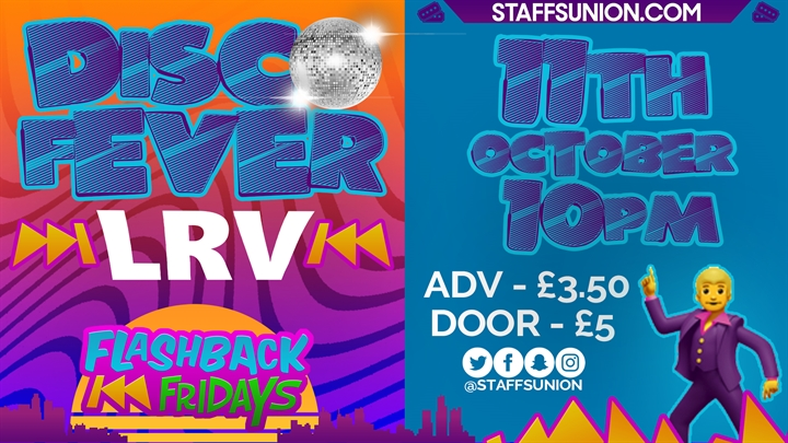 Flashback Friday: Disco Fever